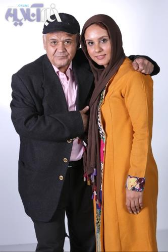 اکبر عبدی و دخترش المیرا
